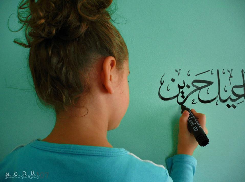 Arabisch: dynamische dialecten of stabiele standaard?